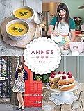 Anne's Kitchen: Über 100 geniale englische Rezepte
