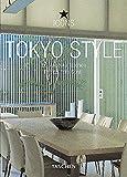 Tokyo Style: ICON: Konichiwa Cool! (Icons) - Angelika Taschen, Reto Guntli, Anne Brauner