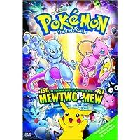 Pokemon Der Film Mewtu Gegen Mew