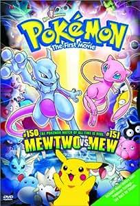 Pokemon the First Movie: Mewtwo Strikes Back [Import USA Zone 1]