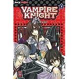 Vampire Knight, Band 9