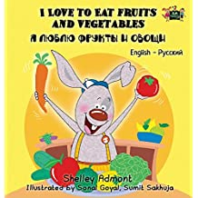 I Love to Eat Fruits and Vegetables: English Russian Bilingual Edition (English Russian Bilingual Collection)