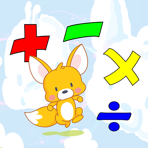 Jeden Tag Mathe-Spiel: leicht bis schwer Probleme freie pädagogische Kinder Spiele für 2 bis 3 Jahre alt (Everyday Math Game: easy to hard problems free educational kids games for 2 to 3 years old)