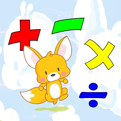 Ogni giorno Math Game: facile a problemi difficili gratis bambini educativi giochi per 2 o 3 anni (Everyday Math Game: easy to hard problems free educational kids games for 2 to 3 years old)