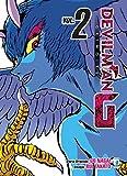 Devilman G. Grimoire: 2