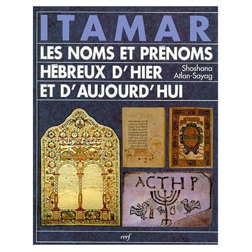 Itamar : Les Noms et prénoms hébreux d'hier et d'aujourd'hui