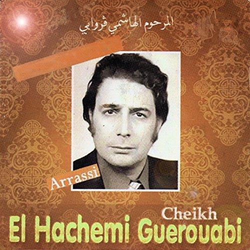 musique de el hachemi guerouabi