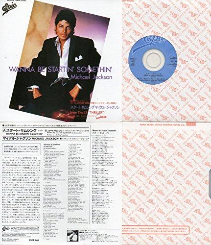 CD SINGLE - Michael JACKSON - Wanna Be Startin' Somethin' | Japanese single REPLICA | 2-track - 1) Wanna Be Startin' Somethin' 2) Wanna Be Startin' Somethin' (Instrumental) - CDSINGLE