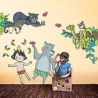 Amazon Fr Le Livre De La Jungle Ameublement Et Decoration