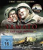 Yamato - The Last Battle - Blu-ray