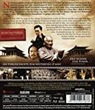 Ip Man Zero [Special Edition] - 2
