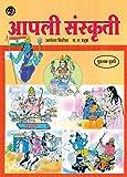 #1: आपली संस्कृती : पुस्तक दुसरे: Aapali Sanskruti Pustak Dusare (Marathi Edition)