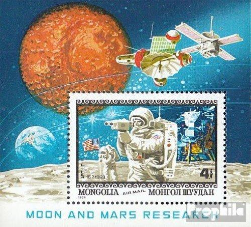 Prophila Collection Mongolei Block60 (kompl.Ausg.) 1979 Planetenforschung (Briefmarken für Sammler) Weltraum