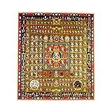 Naka'bussan Co.,Ltd. Bouddha Poster Print ( Womb-Store Monde Monde Mandala, Dimensions: 26,9x 23,9cm, fabriqué au Japon, Couleur: Brun rougeâtre