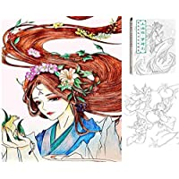 Creative Chinese Coloring Book Line Sketch Drawing Textbook Vintage Ancient Beauty Painting Adult Anti Stress Coloring Books for Adults