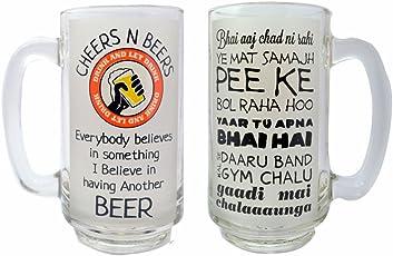 Ek Do Dhai Talli Talk Beer Mug, 360ml, Multicolour (TTBM)