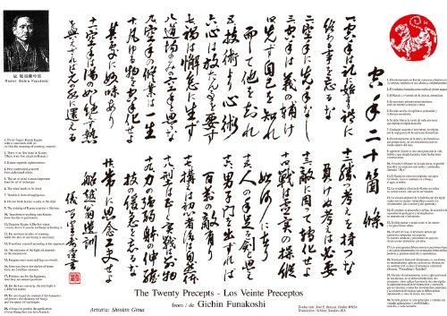 Kamikaze Kalligrafie