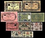 *** 1 - 1000 Lire Serie - 1866 - 1895 italienische Lire - 10 alte Banknoten - alte italienische Währung - Reproduktion ***