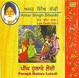 Peengh Hulare - Amar Singh Shonk