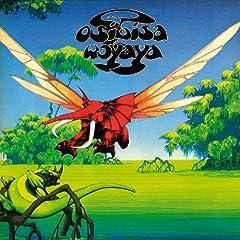Woyaya (Digitally Remastered Version)