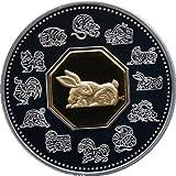 Kanada Lunar Serie 1999, silber Proof Coin Box mit Echtheitszertifikat–Jahr der der Hase