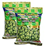 Wasabi Coated Green Peas Hot and Spicy Flavor 50g - 2 X Packs