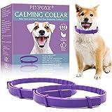 PINPOXE Collare Calmante, Collare lenitivo per Cani, Collare Anti-ansia, per alleviare l'ansia e l'aggression, Sicuro e Imper