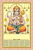 Aone India Gold Foil Calendars- 24x36