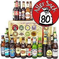 Suchergebnis Auf Amazon De Fur Alter Sack Bier Wein Spirituosen