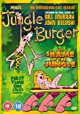 Jungle Burger AKA Shame of the Jungle [DVD]