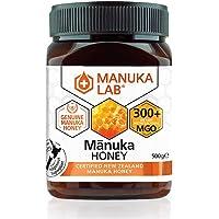 Manuka LAB - Monofloral Manuka Honey MGO 300+ - Ancestral Supplements of New Zealand - Immune System Booster - 500g