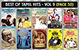 #10: Best of Tamil Film Hits - Vol 9 Pack 50 (Tamil Film Hits songs in pack of 10 MP3s with 400+ Tracks)