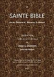 la sainte bible ancien testament nouveau testament
