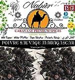 ⭐Poivre Sauvage de Madagascar Voatsiperifery⭐ 105 Gr ⭐ NABÜR GOURMET  Cueilli à la Main  Rare, Florale, Boisée, Fruitée ❤️ Sachet Eco-Refermable