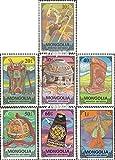 Mongolei 959-965 (kompl.Ausg.) 1975 Mongolisches Handwerk (Briefmarken für Sammler)