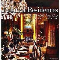 Palatial residences, at the beverly hills, hong kong