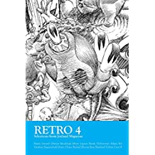 Retro 4: Selections from Joyland Magazine