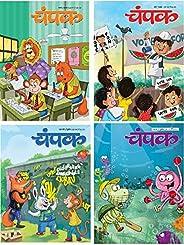 Set of 5 Champak Magazines in Hindi