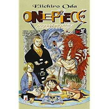 One Piece: 31