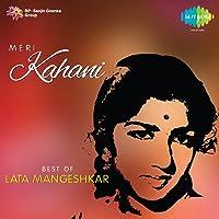 Meri Kahani- Best of Lata Mangeshkar