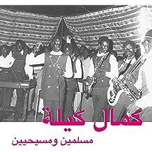 Muslims and Christians (2lp+Mp3) [Vinyl LP]