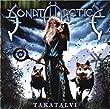 Takatalvi [Special Edition]