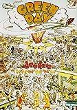 Green Day Gods Favorite Bande Affiche Foto Billie Joe Armstrong 21 Guns Basket Case 038 (A5-A4-A3) - A3
