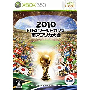 2010 FIFA World Cup South Africa[Japanische Importspiele]