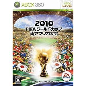 2010 FIFA World Cup South Africa[Japanische Importspiele]