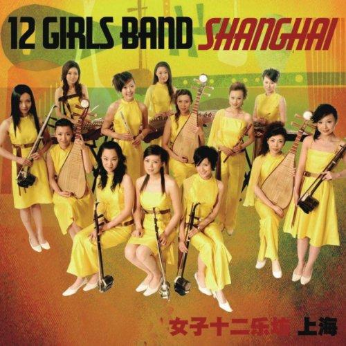 Shanghai (12 Girls Band)