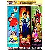 20va Shatabdam, Agni, Dorikite Dongalu Telugu 3-in-1 Movies DVD