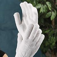 RGI Exfoliating Body Scrub, 1 Pair Gloves (1)