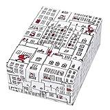 Geschenkpapier Weihnachten 3 Rollen (75 x 150 cm), Motiv Manhattan, weihnachtliches Design mit Stadt-Kulisse. Für Weihnachten, Kinder. Edel und hochwertig.