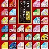 Generic Origami-Papier - Origami-Papier Gemustert Set (Chiyogami) - Double-Sided Chiyogami - 30 Muster Sortiert - 4 Blätter Pro Muster - 120 Blatt - 15cm x 15cm